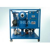 China High Voltage Electric Transformer Oil Purifier Machine Horizontal On Line Work on sale