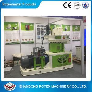 Best Different Capacity  Biomass Ring Die Pellet Machine  YGKJ560  YGKJ680 YGKJ850 Model wholesale
