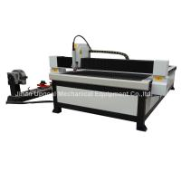 Best Steel Tube Steel Plate CNC Plasma Cutting Machine with Rotary Axis 125A wholesale