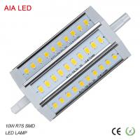 Best Interior 5630 SMD LED R7S 10W LED BULB/ LED lamp for led flood lamp wholesale