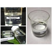 Best Cationic Monomer Dadmac Polymer Water Treatment Chemicals Cas 7398-69-8 For Textile Auxiliary Agents wholesale