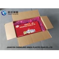 Best Packaging Plastic Film 20 * 20cm Air Cushion Bag For Carton Void Filling Keep Safe wholesale