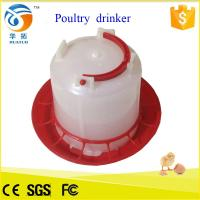 Buy cheap Poultry chicken feeders and drinkers, plastic waterer drinker, commercial red cup drinker from wholesalers