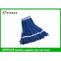 Best Customized Color Cotton Mop Head Replacement Cleaning Tools For Home 280Gram wholesale