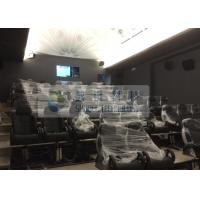 Best 49 Seats 5D Movie Theater With Customized Movies , Special Decoration wholesale