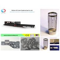 Best IPG Raycus fiber laser cutting machine for metal Galvanized Tube And Sheet wholesale