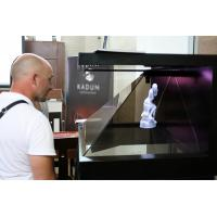 Quality 270° 22Inch Full HD Holographic Pyramid 3D Display Showcase Hologram Box For Exhibition wholesale