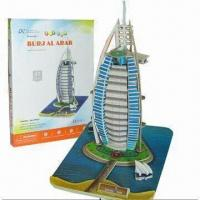Buy cheap 3D Puzzle with Full Color Printing in High Quality Foam and Paper, OEM Orders from wholesalers
