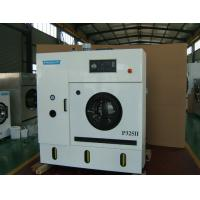 Best Full Closed 5 Times Solvent Recycling System Energy Saving Commercial Dry Cleaning Machine wholesale