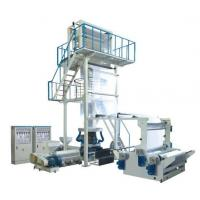 Best Four Color Fully Auto Film Blowing Machine Maded in China to Print Paper / Plastic Shop Bag Model SJ-50 wholesale