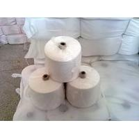 China 30s 100 polyester spun yarn on sale