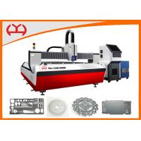 Quality Single Table Fiber Laser Cutting Machine For Carbon Steel Laser Wavelength 1070 nm wholesale