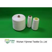 Buy cheap Z Twist eco 30/2 40/2 Polyester Spun Yarn On Paper Cone Or Plastic Cone from wholesalers
