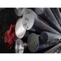 Best High Strength Inconel 718 Round Bar Nickel Alloy UNS N07718 Forged wholesale