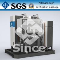 Best High Purity PSA Nitrogen Generator Equipped With Bell Type Furnace wholesale