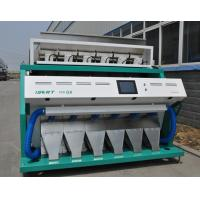 Best CCD red beans sorting machine wholesale