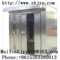 China Saiheng Bakery Equipment Hot Air Rotary Oven for Wafer,Biscuit,Cookies,Cake,Bread on sale