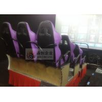 Best Professional 4D Movie Theatre with Digital Computer Control System wholesale