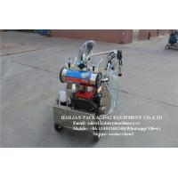 China Small Single Cow Mobile Milking Machine With Diesel Engine And Vacuum Pump on sale