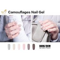 Best OEM Brand Camouflage Nail Gel For Beauty Training School No Layering wholesale
