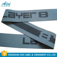 Best Jacquard Elastic Waistband For Underwear , Neck Tape , Colored Garment Woven wholesale