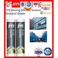 acetic construction silicone sealant for building glass and alumilum curtain wall sealing and bonding weather resistance
