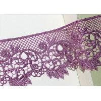 Best Customized DTM Floral Embroidered Guipure Lace Trim Ribbon For Bridal Dress 7 CM Width wholesale