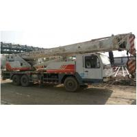 Cheap Chinese Zoomlion Used Mobile Crane Used QY35V/QY130H Truck Crane for sale