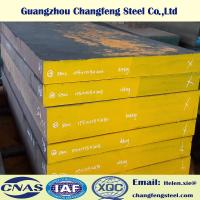 Buy cheap JIS S50C AISI 1050 DIN 1.1210 Plastic Mold Steel Plate Hot Rolled / Forged from wholesalers