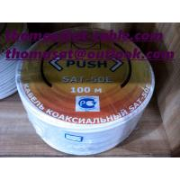 Best Italy CAVEL SAT 501 Satelite coaxial Cable 100M Shrink Packing Professional Manufacturer wholesale