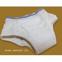 Cheap Reusable Adult Incontinence Underwear ,100% Pure Cotton Seamless Incontinence Briefs With Pad for sale