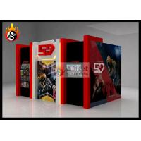 Best Amazing XD Childrens Theatre with Cinema Cabin and 5.1 Channel Audio Louder Speaker wholesale