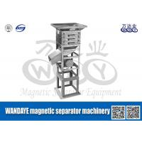 Best Non Polluting Drum Roller Drawer Magnets , High Gradient Magnetic Separator wholesale