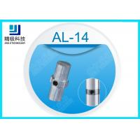Best Intermediate Aluminum Tubing Joints Zine-alloy Lightweight Union Joint AL-14 wholesale