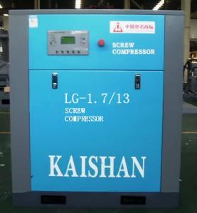 China 15Kw 61CFM Stationary Screw Air Compressor , Silent Air Compressor on sale