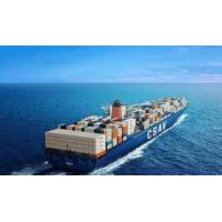 Buy cheap FCL&LCL Shipping from China to Brazil from wholesalers