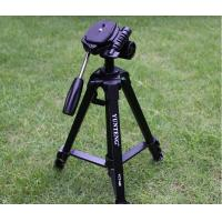 Best VCT-668 Pro Tripod with Damping Head Fluid Pan for SLR/DSLR Canon Nikon +Carrying Bag wholesale
