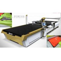 Quality 2017 New Type Automatic Cloth Cutting Machine For Stuffed Toys Garment Sofa Suit Multi-layers wholesale