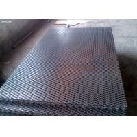 Best 0.6mm - 2mm Thickness Expanded Metal Mesh Galvanized Flattened Diamond Hole For Fence Guard wholesale