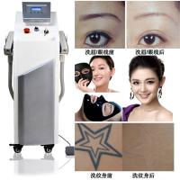 Best 532 1064 Nd Yag Q Switched Tattoo Removal Machine Long Pulse Laser Stationary Style wholesale