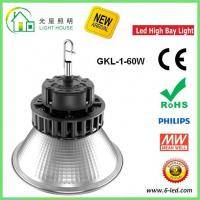 Best Explosion Proof IP54 High Bay LED Lighting 130 Lm/W With Aluminum Alloy Materials , 60 Watt wholesale