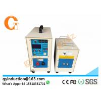 China High Frequency Electric Induction Heater For Braze Heat Exchangers on sale