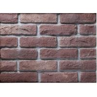 Cheap Type A Series Building Thin Veneer Brick With Size 205x55x12mm For Wall for sale