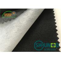 Best 50% polyester , 50% nylon base cloth and paste dot nonwoven interlining for garment wholesale