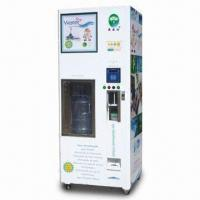 Best Water Vending Machine with Intelligent Coin Changer, Auto-give Change and Waterproof Steel Cabinet wholesale