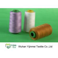 Best Colorful Polyester Core Spun Thread , Multi Colored Threads For Sewing  wholesale