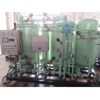 Best Aluminum / Copper / Stainless Steel Brazing PSA Nitrogen Generator System wholesale