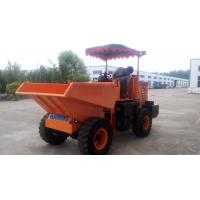 hot selling high quality cheap skip loader dumper supplier