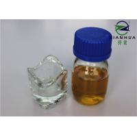 Best Industrial Textile Enzymes , Fabric Desizing Enzyme Amylase Clear Yellow Liquid wholesale