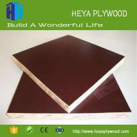 Best HEYA best russian film faced board 8 - 30mm cement form plywood wholesale wholesale